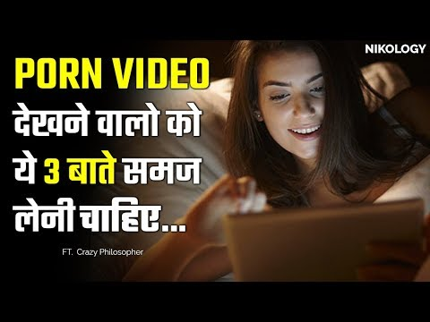 Xxx Mp4 Top 3 Reasons To Quit PORN Forever Hindi Ft Crazy Philosopher 3gp Sex