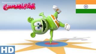 मैं हूँ गमीबेर Main hoon Gummybear HD - Long Hindi Version - Gummy Bear Song 10th Anniversary