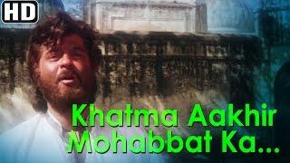 Khatma Aakhir Mohabbat Ka Fasana - Heer Ranjha - Anil Kapoor - Laxmikant Pyarela Hits