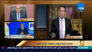 "رأي عام| محافظ مطروح لـ عمرو عبدالحميد: حققت أحلام أبناء مطروح.. و""باركلي بقى"""