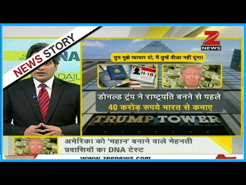 Xxx Mp4 DNA This Is How Donald Trump Earned 40 Crore From India Before Becoming President Of USA 3gp Sex