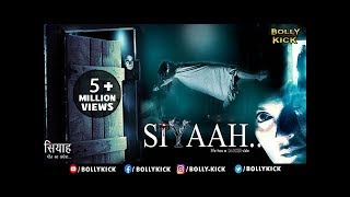 Siyaah Full Movie | Hindi Movies 2017 Full Movie | Hindi Movies | Bollywood Movies