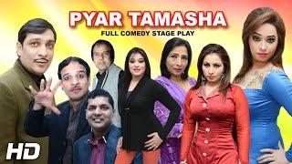 PYAR TAMASHA (FULL DRAMA) - 2016 BRAND NEW PAKISTANI PUNJABI STAGE DRAMA