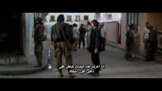 فيلم تشى جيفارا كامل الجزء الأول Che Guevara full movie Part 1