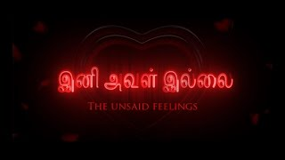 Ini Aval Illai- Tamil Romance Short film Teaser
