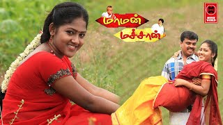 Tamil Movies 2016 Full Movie HD 1080p Blu Ray # Tamil Action Movies 2016 Full Movie In # Tamil New