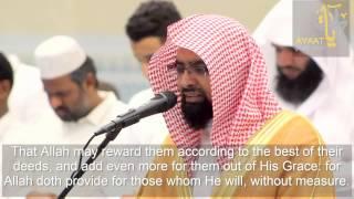 ( الله نور السماوات و الارض ) تلاوة رائعة للشيخ ناصر القطامي  11 / 6 / 1438 