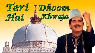 Teri Dhoom Hai Khwaja Gali Gali || Khwaja Special || HD || کهواجا || Yousuf Malik