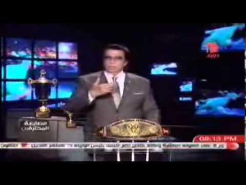 برنامج مصارعة المحترفين مع ممدوح فرج قناة دريم 1