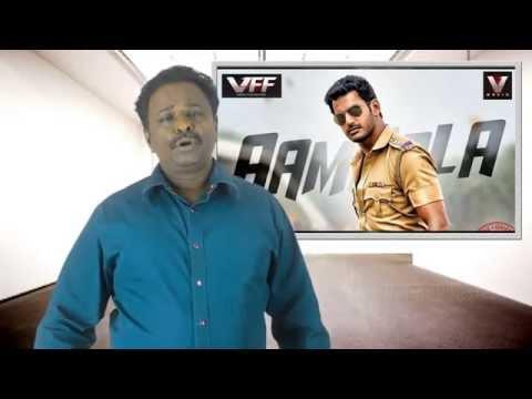 Xxx Mp4 Aambala Review Vishal Santhanam Sundar C Tamil Talkies 3gp Sex