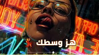 مهرجان هز وسطك - جديد 2019 | هيكسر مصر | مهرجانات 2018 - 2019