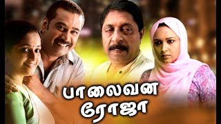 Tamil Full Movie 2016 New Releases HD # Latest Tamil Movies 2016 Full Movie Online HD