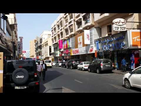 Xxx Mp4 Bur Dubai Meena Bazar 3gp Sex