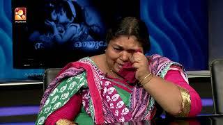 Kathayallithu Jeevitham | Anudas &  Suresh  | Episode 01 | 5th Sep 2017