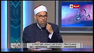 فتاوي | الشيخ أشرف الفيل يجيب على سؤال متصل: هل الحديث مع خطيبتي يُبطل الصيام؟