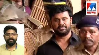 Wont believe statement destruction of phone contains visuals of actress attack| Manorama News