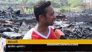 Fire breaks out at Rohingya camp