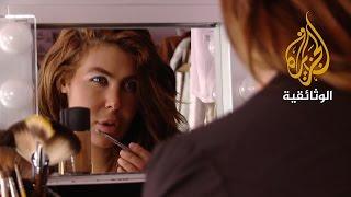 أنا والمرآة - هوس اللبنانيات بعمليات التجميل
