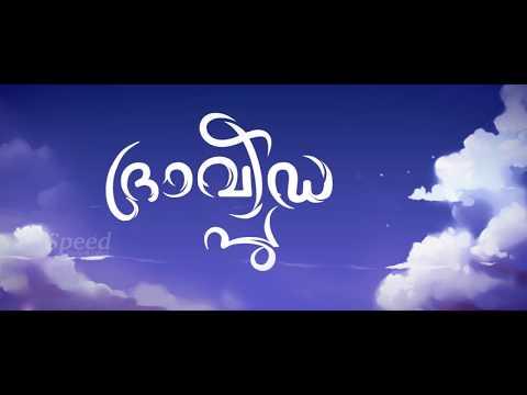 Xxx Mp4 Latest Malayalam Full Movie Super Hit Malayalam Movie HD 1080 Latest Upload 2018 3gp Sex