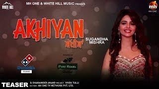 Akhiyan+%28Teaser%29+Sugandha+Mishra+%7C+Releasing+on+26th+May+%7C+White+Hill+Music