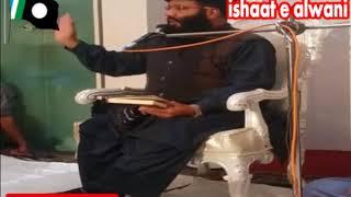 Allama Ahmad Shoaib Khan Yaadgar Bayan 4 Baatain 2018