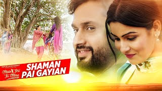 SHAMAN PAI GAYIAN Video Song | SHAFQAT AMANAT ALI | Main Teri Tu Mera | Latest Punjabi Songs 2016