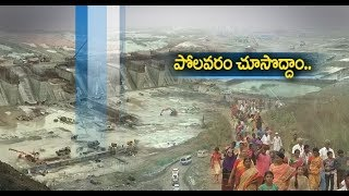 Polavaram Project | 10 Lakh Visitors Came in 300 Days | A Report