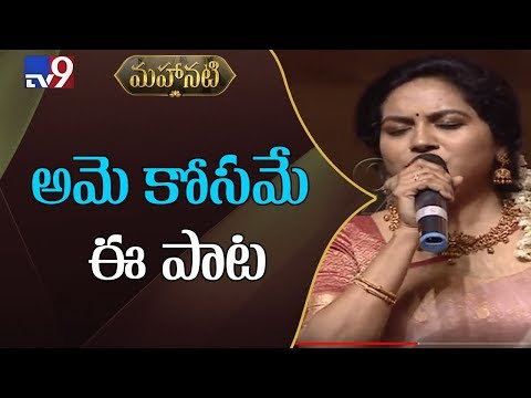 Xxx Mp4 Singer Sunitha Live Performance Mahanati Audio Launch TV9 3gp Sex