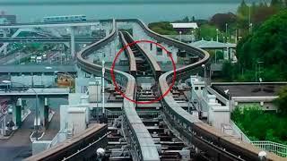 Trean Track Changer Video
