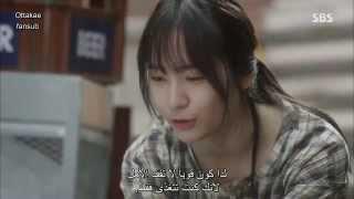 My lovely girl مترجم ep1