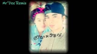 New Mr'Dee Remix 2016 Vol 9 in khmer7