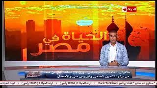 الحياة في مصر   متحدث مجلس الوزراء: مجموعة إعمار تسعى لزيادة استثماراتها في مصر خلال الفترة القادمة