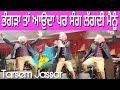 Download Tarsem Jassar Bhangra Tan Aunda Pr Sang Lagdi Aa Menu mp3