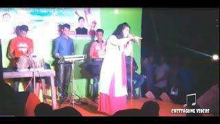 চিটাগাংয়ের নতুন আঞ্চলিক গান । তুরে এদিন ছেগা এদিন ছেগা শিল্পী সোনিয়া Chitagong local song by Soniya