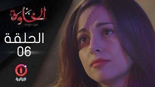 المسلسل الجزائري الخاوة - الحلقة 6 Feuilleton Algérien ElKhawa - Épisode 6 I
