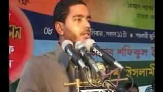 Shibir President'06 Dr.Shafiqul Islam Masud Speech in sunamgonj 2/3