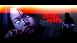 CHHAL BATO full nepali movie | 2017/2074