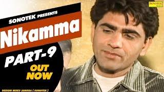 HD Nikamma Part 9    निकम्मा भाग 9    Uttar Kumar    Hindi Full Movies