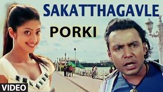 Sakatthagavle Video Song | Porki | V. Harikrishna | Nagendra Prasad