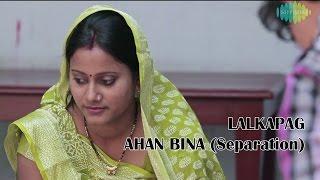 Lalka Paag | Maithli Film | Nandita Chakraborty | Ahan Bina (Separation)