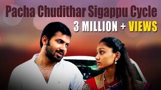 Pacha Chudithar Sigappu Cycle - New Tamil Short Film || by Rathesh