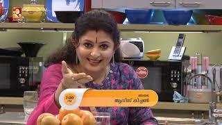 Annie's Kitchen | Sunday_06-05-2018 @ 7:00 PM | Amrita TV