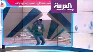 تفاعلكم | اتهامات لشركة قطرية بالإساءة للكويتيين بسبب أغنية