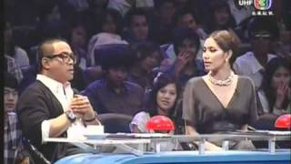 Thailand's Got Talent - Bell Nuntita นันทิตา Audition (English Subtitle / Eng Sub)