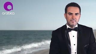 وائل جسار - بتقلي بحبك ٢٠١٦ | Wael Jassar - Bet2ely B7ebek