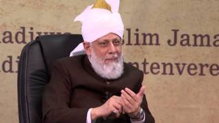 Huzoor's Mulaqat With German Lajna Students (Urdu)