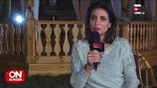 "On screen - لقاء مع أبطال وصناع مسلسل ""اهو ده اللي صار"""