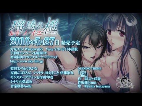 Sumeragi Ryouko No Bitch Na 1 Nichi