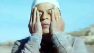 Yo me llamo Khan-Trailer en Español