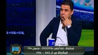 الغندور والجمهور - أول تعليق ناري لـ رضا عبد العال بعد هزيمة الزمالك من الاسماعيلي ويهاجم ايهاب جلال
